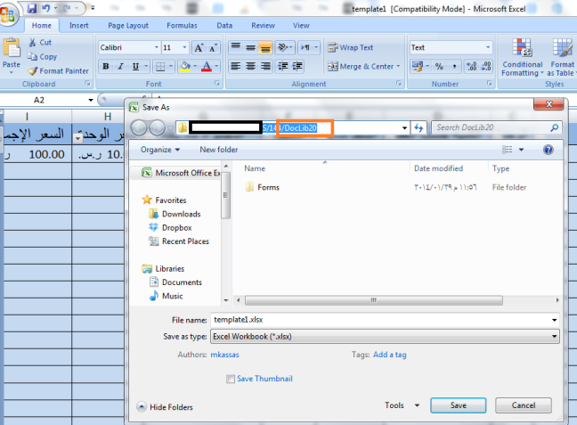 Can not save a document back into the document library in SharePoint