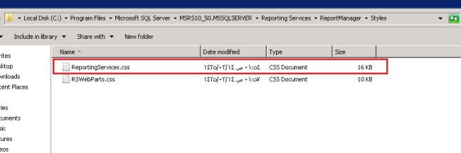 SSRS Report Manager Windows Location