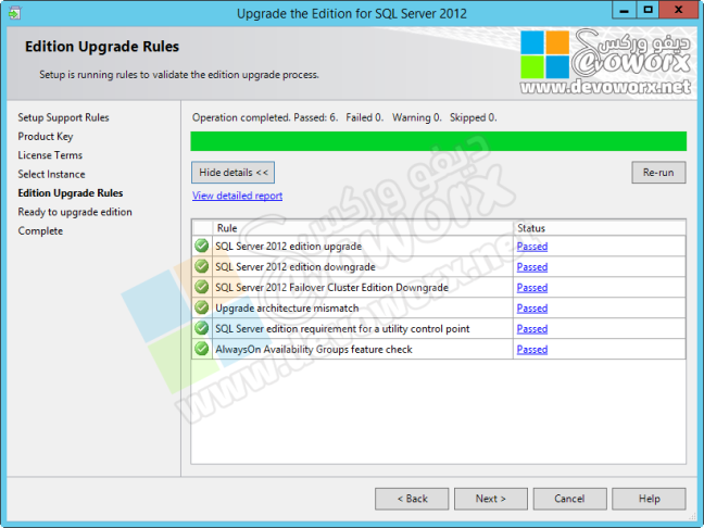 Edition Upgrade Rules - SQL Server