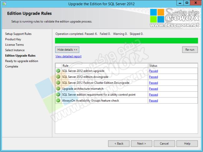 Edition Upgrade Rules - SQL Server