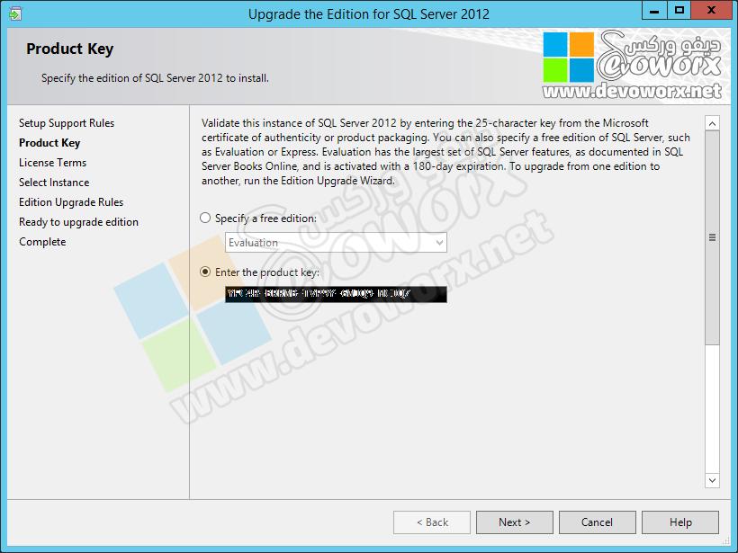 Product Key - SQL Server