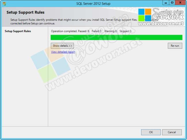 Setup Support Rules - SQL Server
