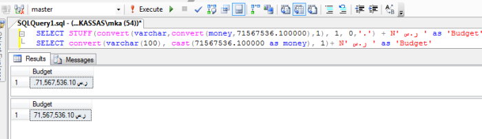 Convert Decimal To Money With Cents In SQL Server