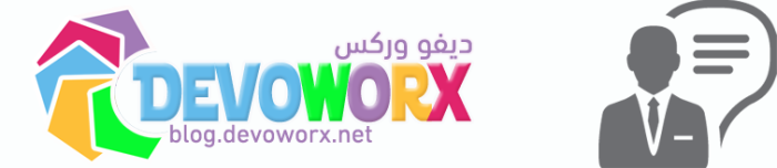 devoworx-aboutme