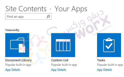 Add an APP stuck on loading in SharePoint