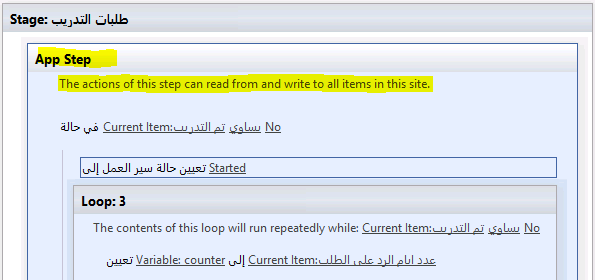 The App step is disabled in SharePoint Designer