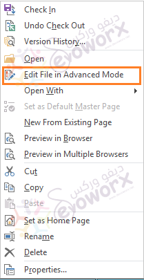 Edit file in advanced mode in SharePoint Designer
