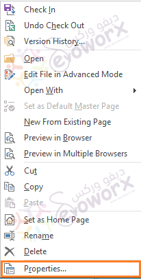 Open File Properties In SharePoint Designer