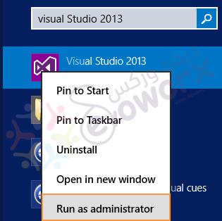 uninstall visual studio 2013