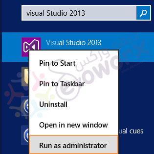 Open Visual Studio as Administrator