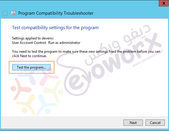 Program Compatibility Troubleshooter - Test Program