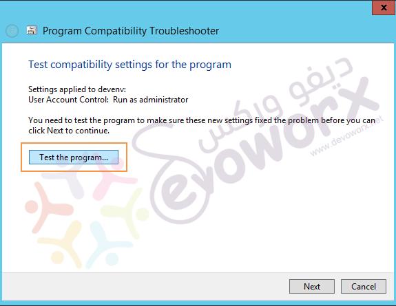 Program Compatibility Troubleshooter - Test Program