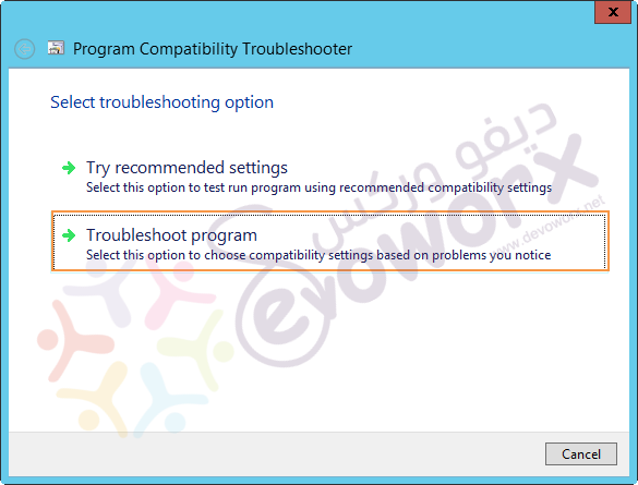 Program Compatibility Troubleshooter - Troubleshoot program