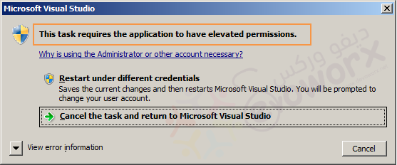 Visual Studio requires the application to have elevated permissions