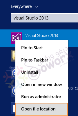 Visual Studio - Open File Location.png