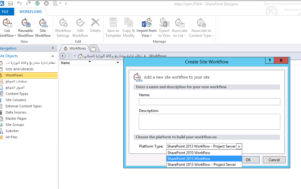 Install and Configure Workflow Manager for SharePoint 2013 – EPM ...