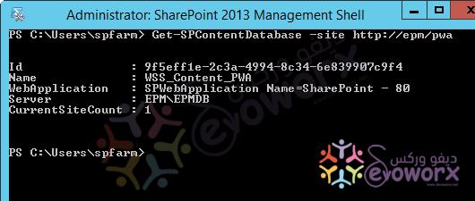 Get-SPContentDatabase - SharePoint - Devoworx