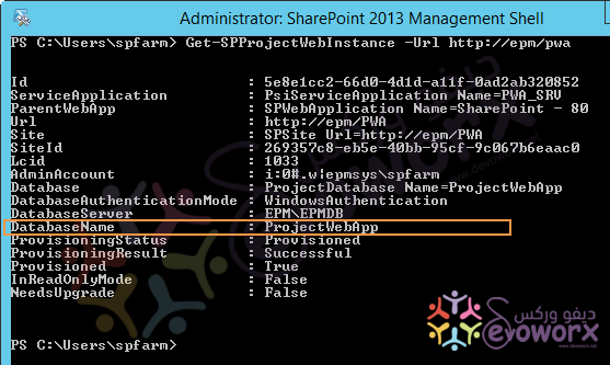 Get PWA Instance details via SharePoint Management Shell in