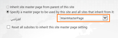 Mater Page Assigned