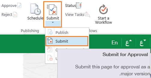 submit a page for approval in SharePoint - blank page