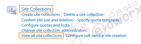 View all site collections - SharePoint - devoworx