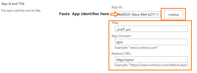 Lookup the APP ID information in SharePoint