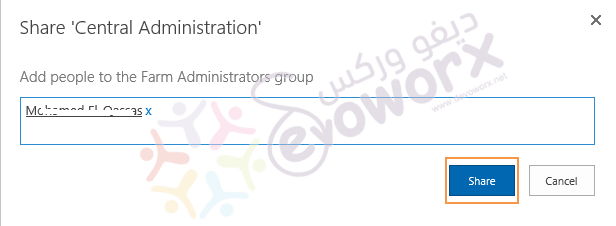 Add user to farm administrator groups 1