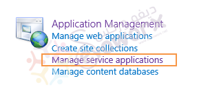 Manage Service Application in SharePoint