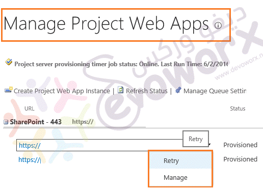 Manage Project Web Apps - Project Server - DevoWorx