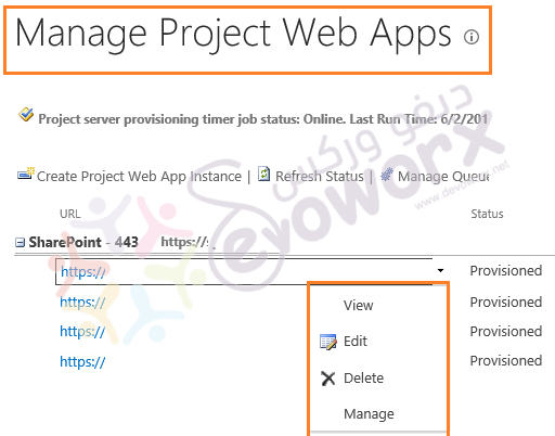 View, Edit, Delete options are missing in Project Server | EPM