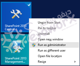 Run Central Administration as Administrator - SharePoint - Devoworx