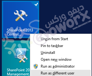 Run Central Administration as different user - SharePoint - Devoworx