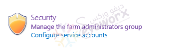 Security - Manage the farm administrators group - SharePoint - Devoworx