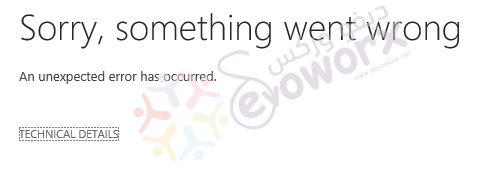 Sorry, something went wrong - SharePoint - Devoworx
