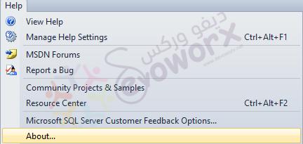 SQL Server Help menu - About.png