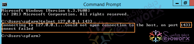 Telnet not Connected.png