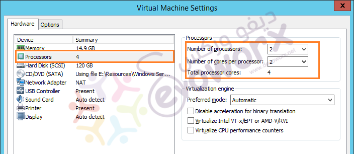 VMware settings - devoworx