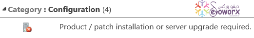 Product patch installation or server upgrade required