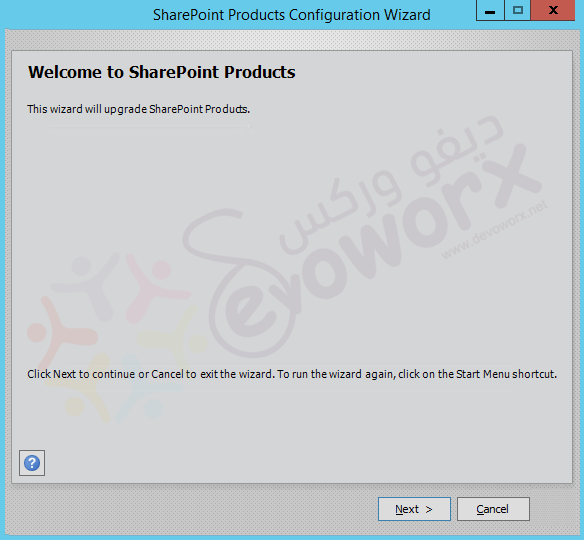 Start SharePoint Products Configuration Wizard
